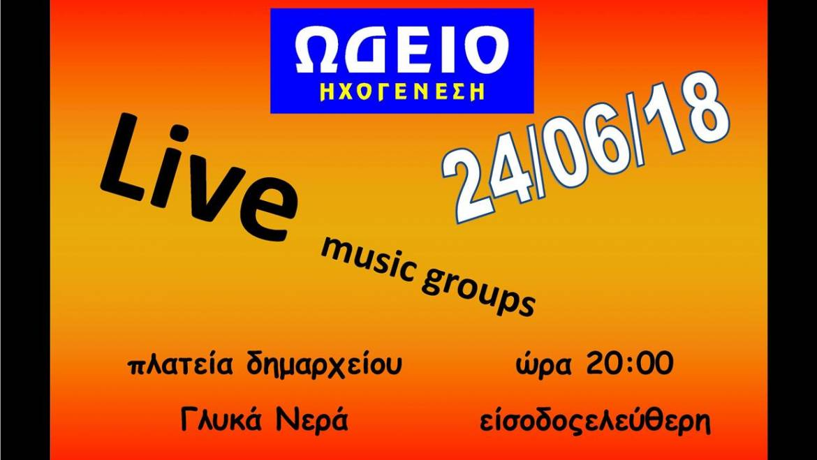 Live music groups 2018